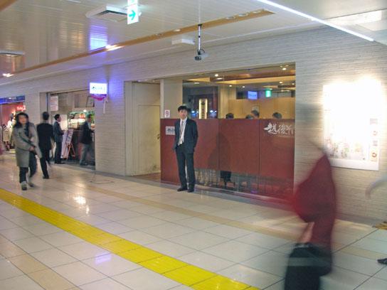 120127越後そば@東京駅.jpg