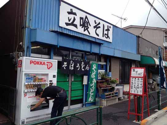130724今井橋そば@江戸川3.jpg