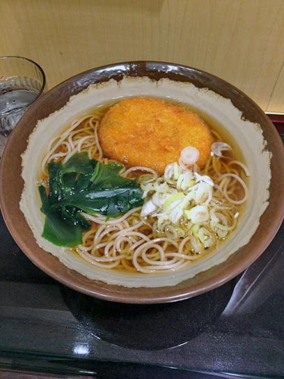 140923お茶ノ水庵コロそば1.jpg