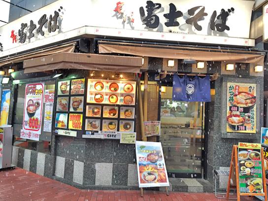 150130富士そば銀座店.jpg