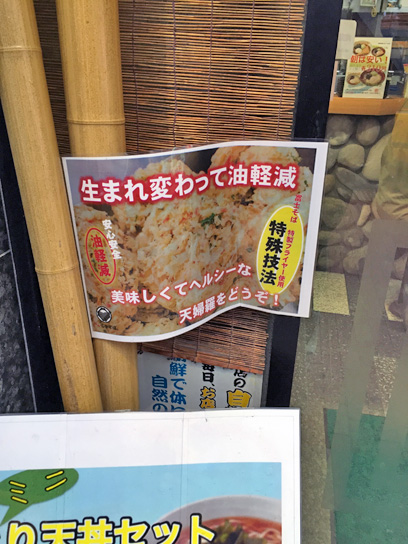150130富士銀座フライヤー.jpg