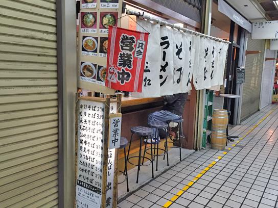 150202三松@新橋.jpg