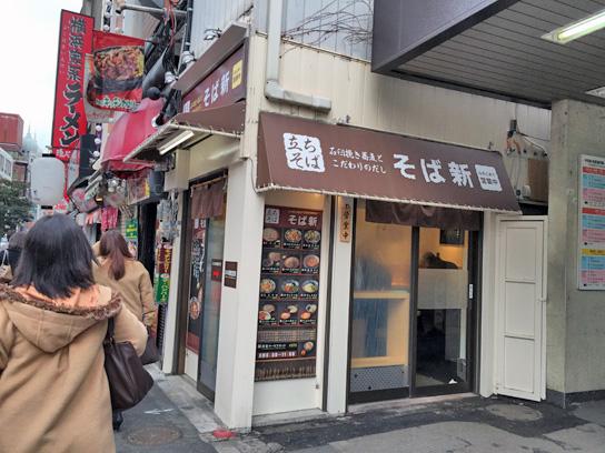 150224そば新御茶ノ水店.jpg