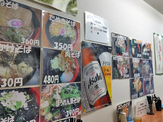 150622蕎麦たつ大門店内.jpg