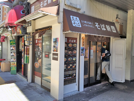 150714そば新御茶ノ水店.jpg