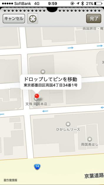 151113文殊本店マップ.jpg