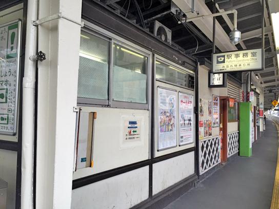 151122道中そば五反田店2.jpg