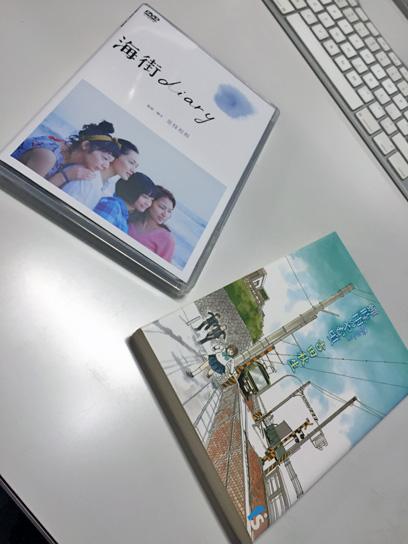 160309海街diary.jpg