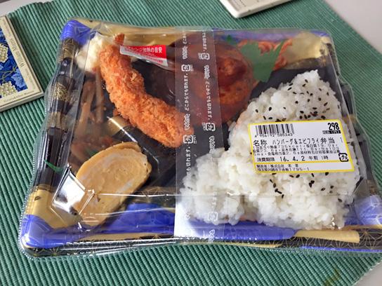 160401西友298円弁当1.jpg