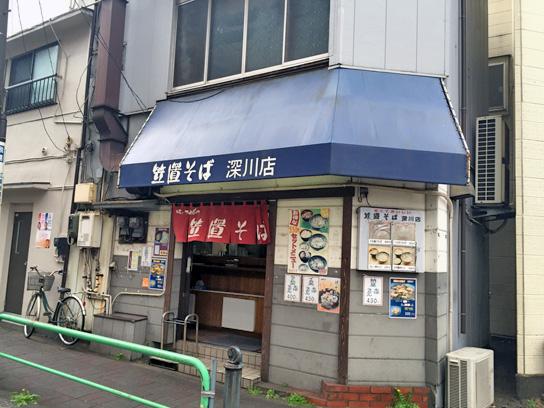 160404笠置そば深川店.jpg