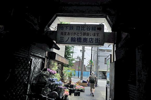 160612後藤自身3.jpg