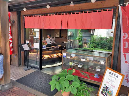 160612路面電車の日38庚申塚茶屋.jpg