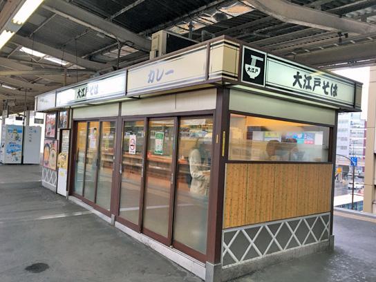 160824大江戸そば西錦糸町店.jpg