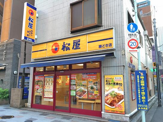 160910松屋勝どき店.jpg