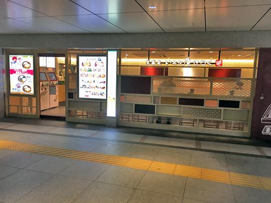 170102いろり庵きらくグランスタ丸の内店2.jpg