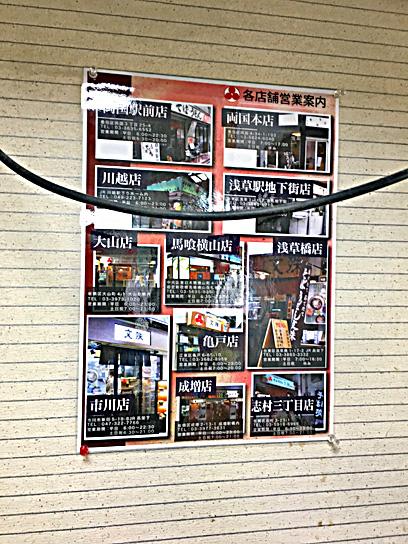 170201文殊本店各店舗.jpg