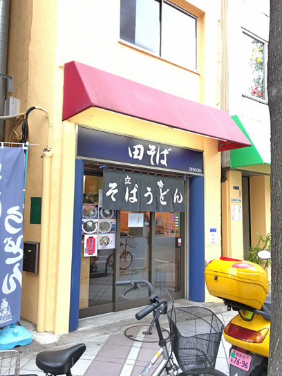 170421田そば@小伝馬町.jpg