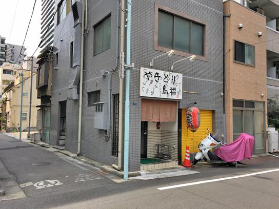 170829鳥福@湊2.jpg