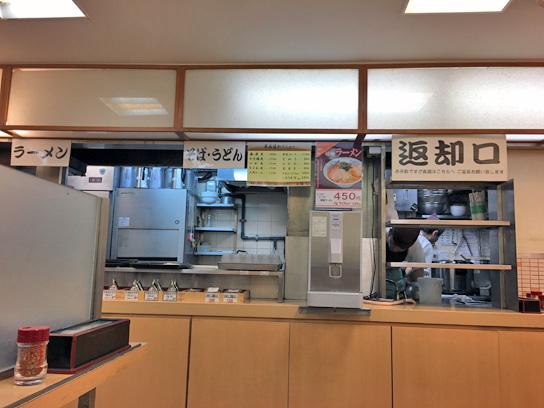 180103梅もと八重洲厨房.jpg