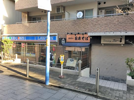 180118立会川そば@立会川2.jpg
