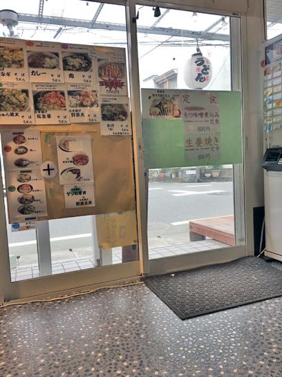 180204すみちゃん入口中側.jpg