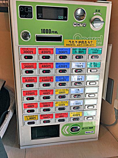 180206田そば券売機.jpg