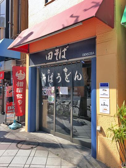 180409田そば@小伝馬町1.jpg