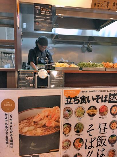180503文殊成増厨房作業中.jpg