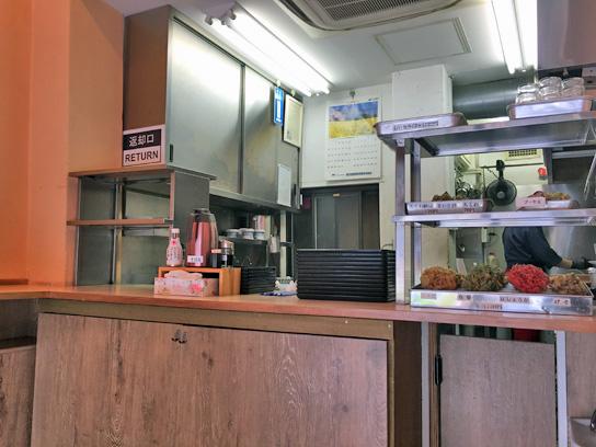 180521田そば厨房.jpg