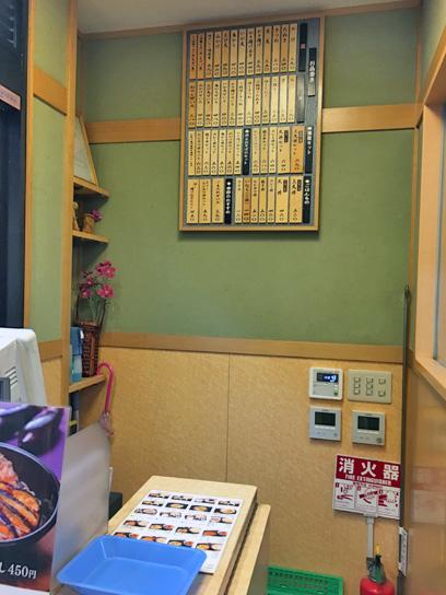 180611小諸東京駅前注文カウンタ.jpg