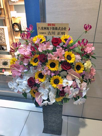 180621みよた八重洲お祝い花.jpg