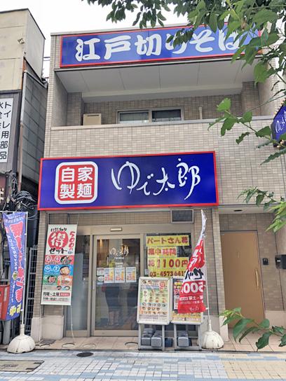 180707ゆで太郎門前仲町店.jpg