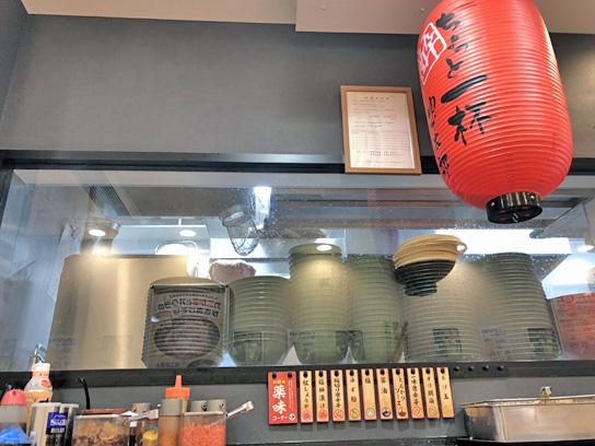 180707太郎門仲厨房1.jpg