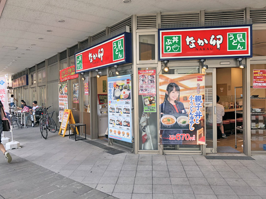 180729なか卯豊洲店.jpg