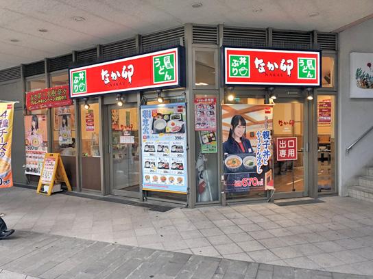 180806なか卯豊洲店.jpg