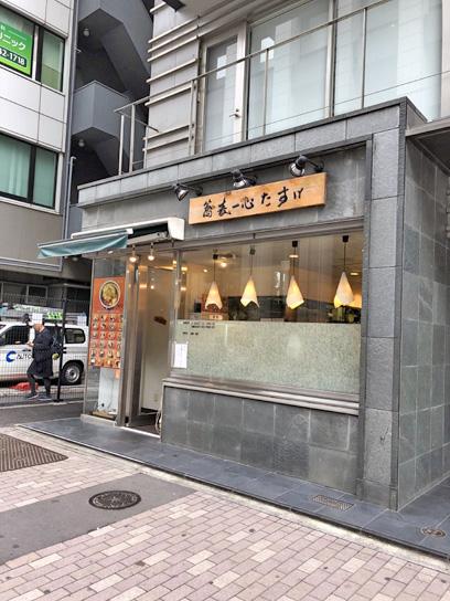 180925蕎麦一心たすけ八重洲店.jpg
