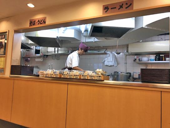 181110梅もと多摩川厨房.jpg