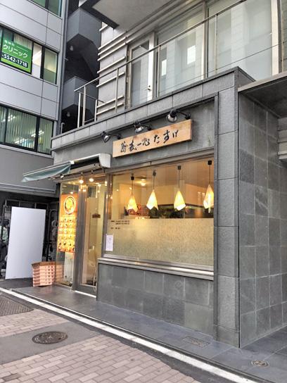 181220蕎麦一心たすけ八重洲店.jpg