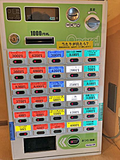 181225田そば券売機.jpg