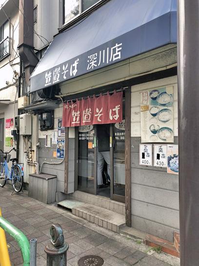 181227笠置そば深川店.jpg