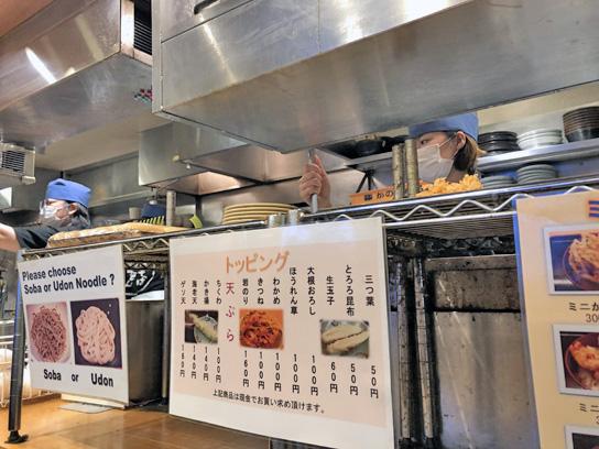 181229かのや新橋厨房作成中.jpg