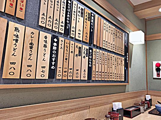 190108小諸京橋店内メニュー.jpg