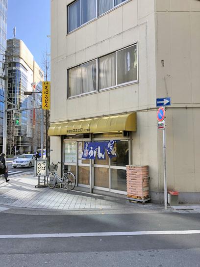 190118スエヒロ八丁堀店.jpg