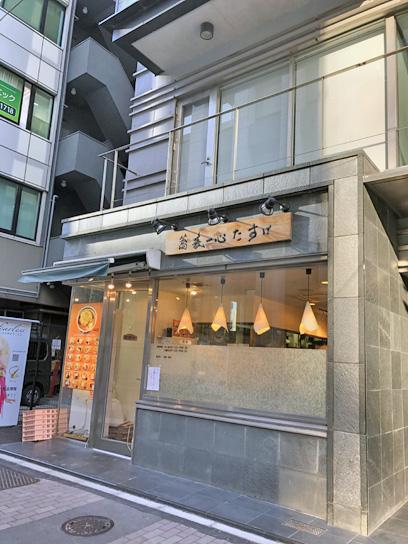 190130蕎麦一心たすけ八重洲店.jpg