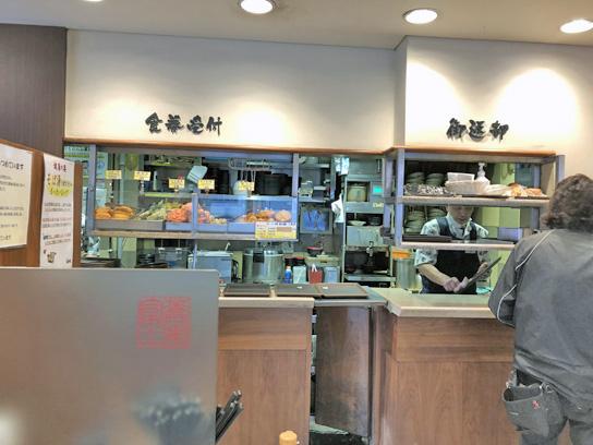 190213富士そば八重洲厨房.jpg