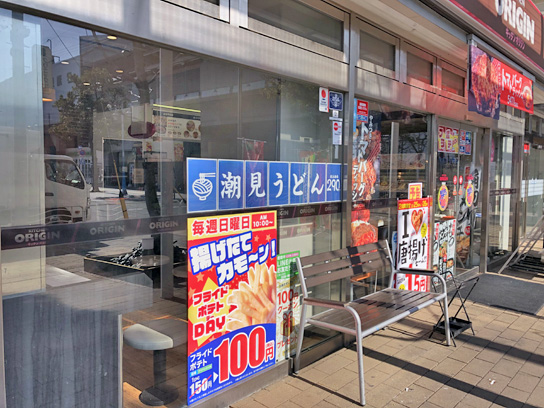190224キッチンオリジン潮見店1.jpg