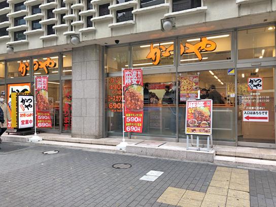 190226かつや新橋店2.jpg