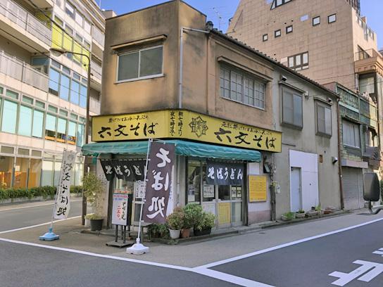 190313六文そば@神田須田町.jpg