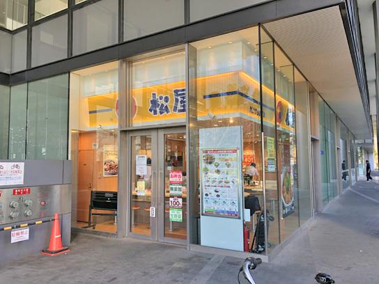 190324松屋豊洲IHIビル店.jpg