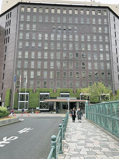 190329中央区役所@新富町.jpg